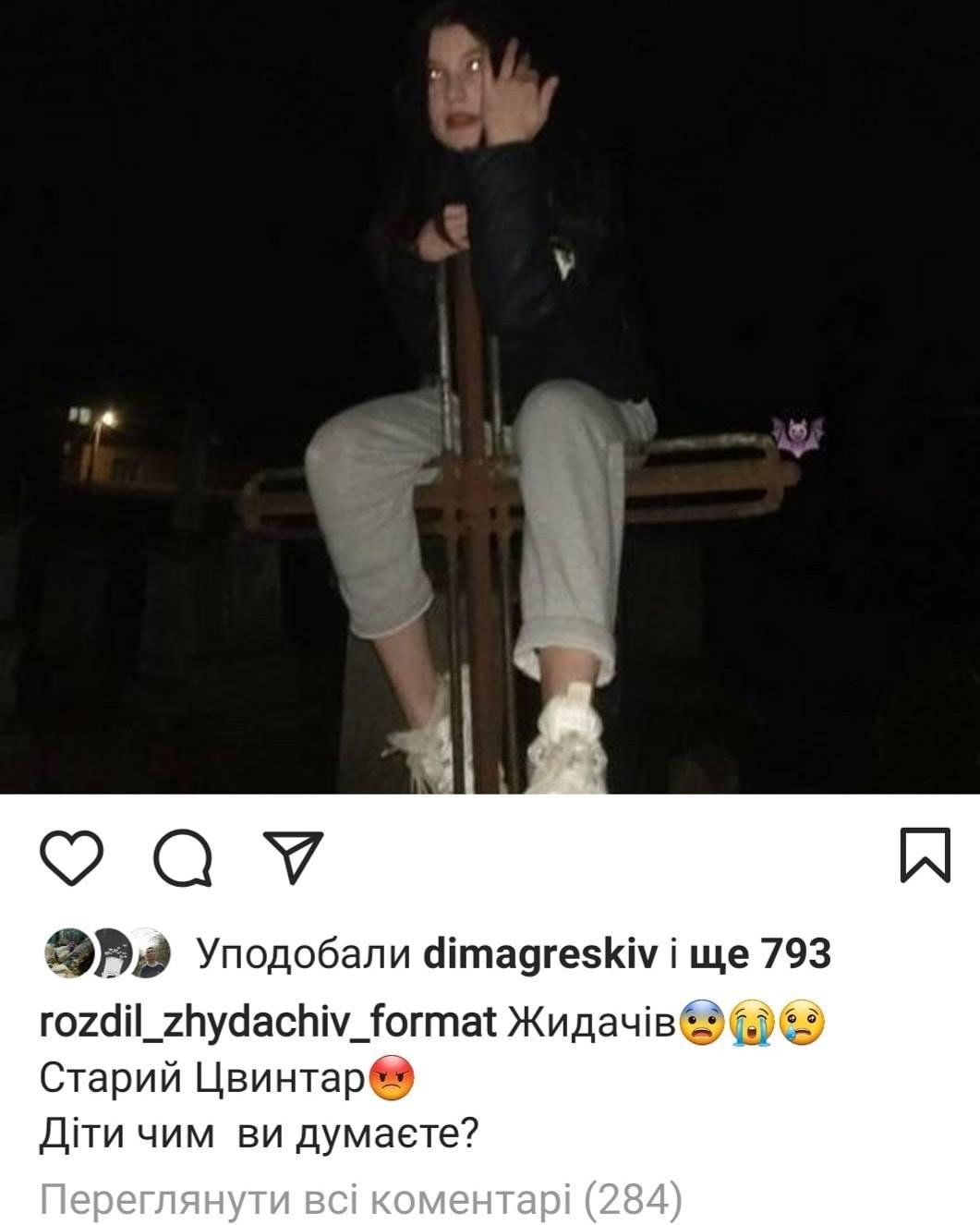 На Львівщині дівчина серед ночі прийшла на цвинтар і видерлася на хрест. Фото: Василь Бойко