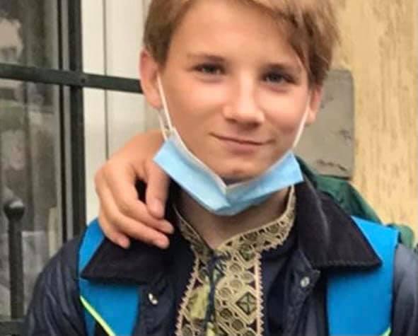 У Львові розшукують чотирьох дітей. Фото: Ігор Зінкевич